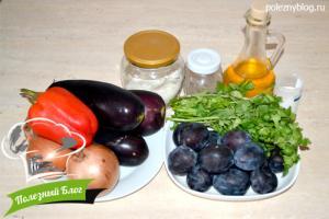 Баклажаны, тушёные со сливами   Ингредиенты