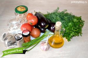 Нут с баклажанами | Ингредиенты