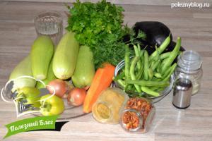 Полезный Блог - Овощное рагу со стручковой фасолью, морковью, кабачками и баклажанами - Ингредиенты