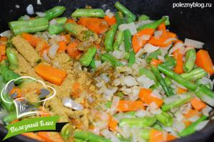 Овощное рагу со стручковой фасолью | Шаг 9