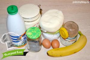 Банановый кекс с маком   Ингредиенты
