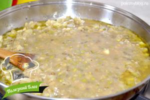 Бобовый суп   Шаг 9