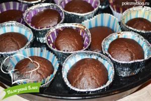 Шоколадный брауни | Шаг 12