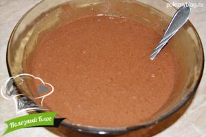 Шоколадный брауни | Шаг 7