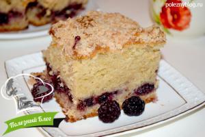 Ежевичный пирог со штрейзелем | Готовый