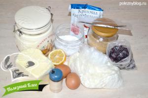 Ежевичный пирог со штрейзелем | Ингредиенты