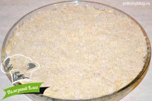 Ежевичный пирог со штрейзелем | Шаг 13