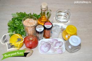 Гороховая каша с овощами | Ингредиенты