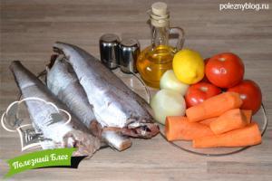 Хек с овощами в духовке | Ингредиенты