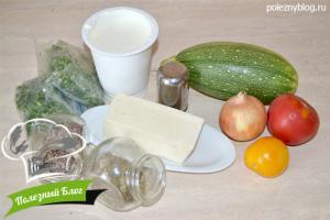 Кабачки, фаршированные помидорами | Ингредиенты