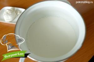Кедровое молоко | Шаг 7