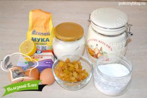 Кекс из рисовой муки | Ингредиенты