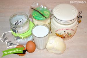 Кекс с манной крупой и кефиром | Ингредиенты