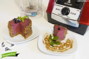 Кофейный тарт со смородиной | Готовый