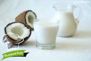 Кокосовое молоко | Готовое