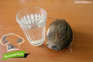 Кокосовое молоко | Ингредиенты