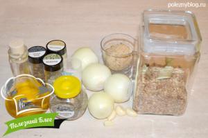 Котлеты из чечевицы с луком | Ингредиенты