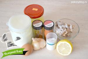 Крем-суп с опятами | Ингредиенты