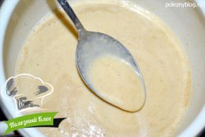 Крем-суп с опятами | Шаг 9