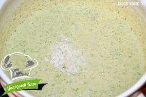 Крем-суп из спаржи, кабачка и риса | Шаг 18