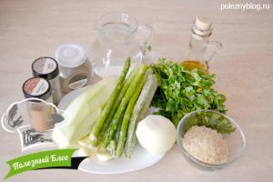 Крем-суп из спаржи, кабачка и риса | Ингредиенты