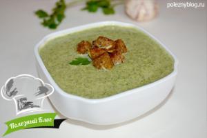 Крем-суп из спаржи с брокколи | Готовый