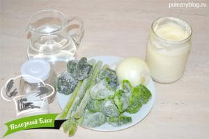 Крем-суп из спаржи с брокколи | Ингредиенты