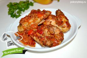 Крылышки в красном томатном соусе | Готовые