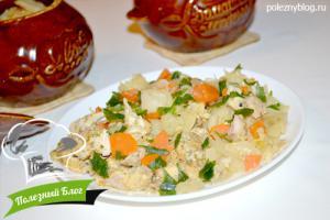 Курица с овощами в горшочке | Готовая
