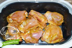 Куриные бёдра в пароварке | Шаг 2