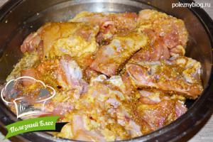 Куриные бёдра в пароварке | Шаг 1