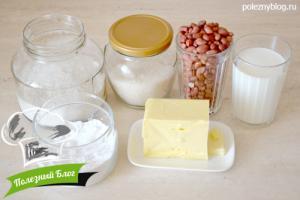 Кята с арахисом | Ингредиенты