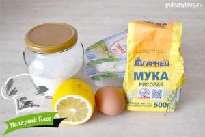Вареники с творогом на молоке, пошаговый рецепт с фото