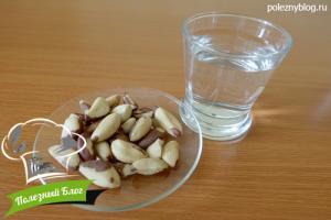 Молоко из бразильского ореха | Ингредиенты