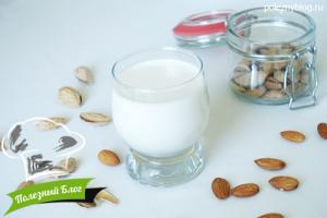 Молоко из миндаля | Готовое