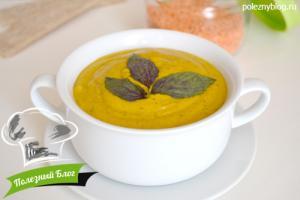 Морковный суп пюре с чечевицей | Готовый