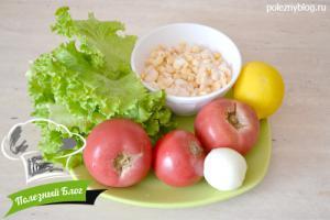 Овощной салат с кукурузой | Ингредиенты