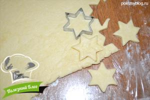 Печенье «Дорожное» | Шаг 8