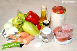 Перец, фаршированный рисом и овощами | Ингредиенты