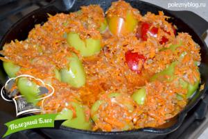 Перец, фаршированный рисом и овощами | Шаг 12