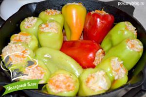 Перец, фаршированный рисом и овощами | Шаг 11