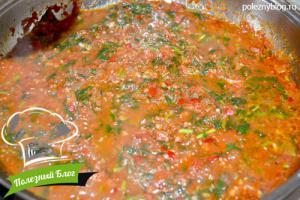 Пикантный томатный соус | Шаг 9