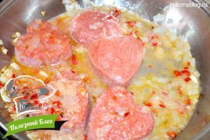 Пикантный томатный соус | Шаг 5