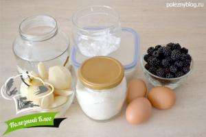 Пирог с грушей и ежевикой | Ингредиенты