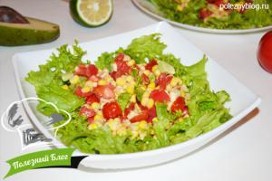 Салат из авокадо и кукурузы без масла | Готовый