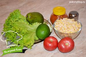 Салат из авокадо и кукурузы без масла | Ингредиенты