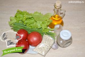 Салат из фасоли с помидорами | Ингредиенты