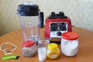 Безглютеновый соус бешамель | Ингредиенты
