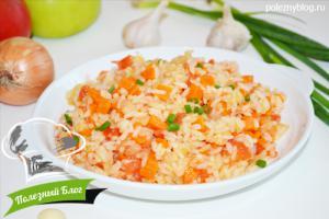 Плов без мяса с овощами рецепт