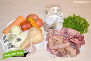 Суп из утки | Ингредиенты